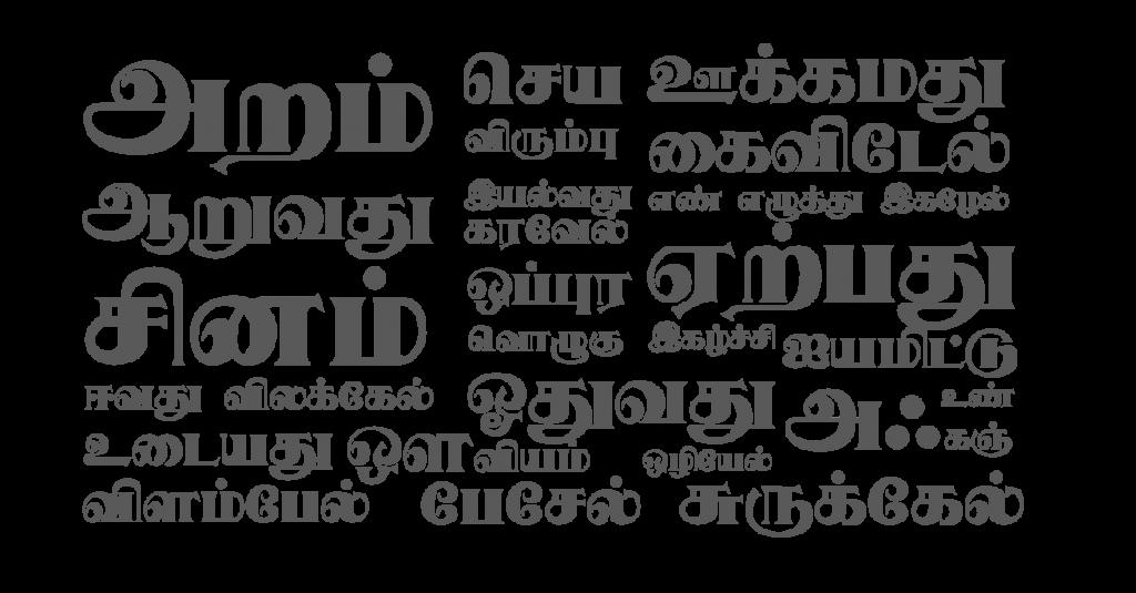 aathichoodi created by Sivasuthan Dhayalan